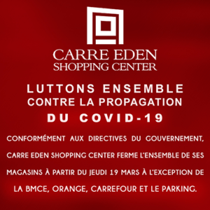 Carre Eden shopping Center ferme ses magasins