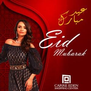 Eid El Fitr