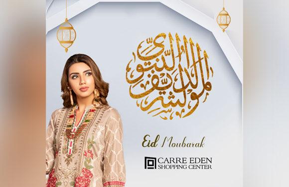 Dikra Al Mawlid Nabaw